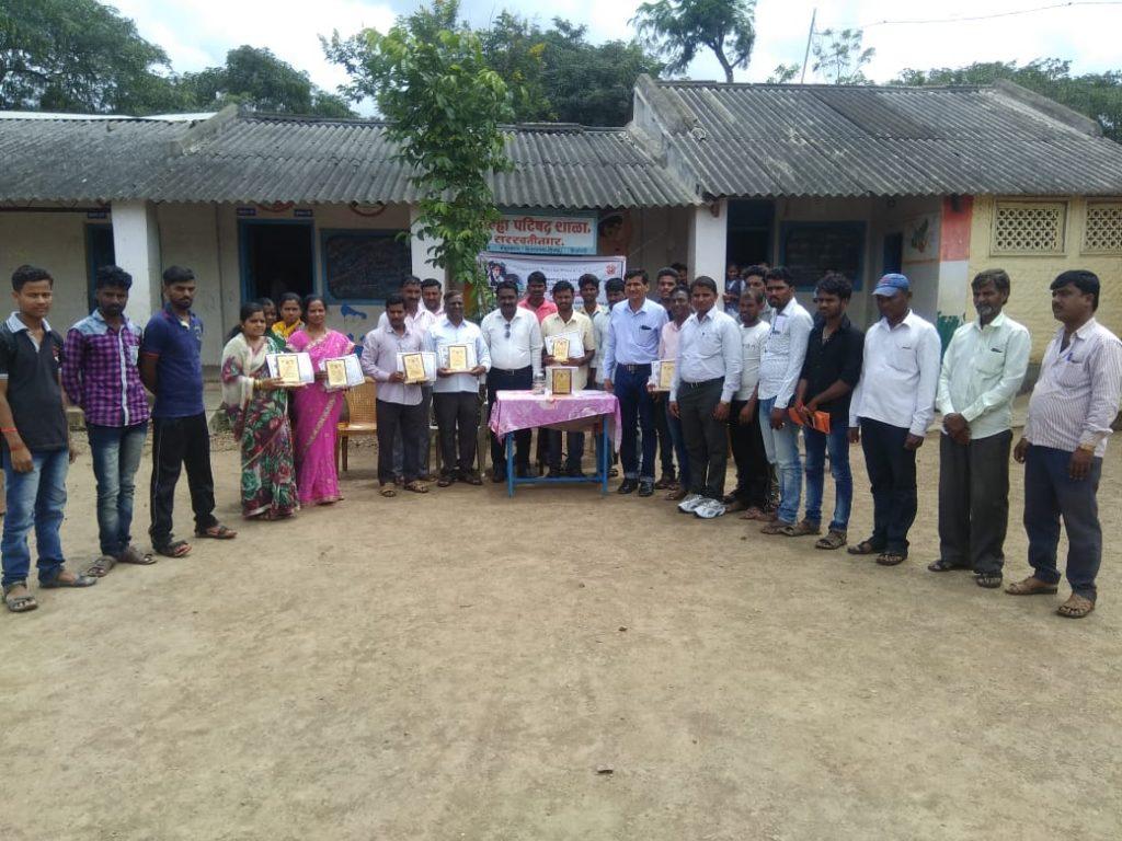 Kolhapur 7